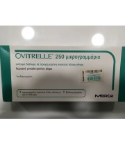 Ovitrelle (HCG) 250 micrograms/0.5