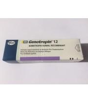Genotropin  36 iu (12mg)